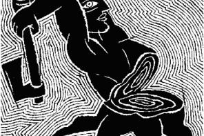 ¿Más allá de la conciencia ordinaria? Por una implicación entre teoría y práctica en el campo del arte